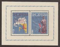 ALBANIA 1962 - Yvert #H6E - MNH ** - Albania
