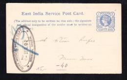 E-ASIA-59 POST BLANK EAST INDIA 1892