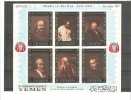Hb Sin Dentar Yemen 1967 - Yemen