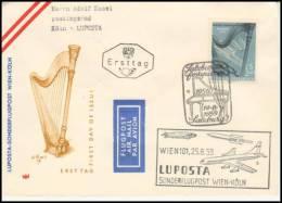 Austria 1959,  Airmail Cover Wien To Koln, First Flight - Posta Aerea