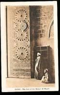 EGYPTE LE CAIRE / La Porte De La Mosquée El Moyad / - El Cairo