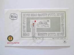 ISRAEL1982 ROAD SAFTEY M/S FDC - Israel