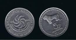 GEORGIA - 5 Thetri  1993  KM78 - Lion Animal Coin - Georgia