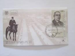 ISRAEL1985 MEIR DIZENGOFF  FDC - Israel