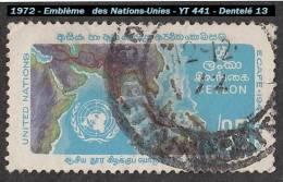 1972 - Asie - Ceylan - 85 C.  Emblème Des Nations Unies - ( Décoté 50 % ) - - Sri Lanka (Ceylan) (1948-...)