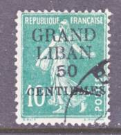 Great Lebanon  3  (o) - Great Lebanon (1924-1945)