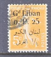 Great Lebanon  23  (o) - Great Lebanon (1924-1945)