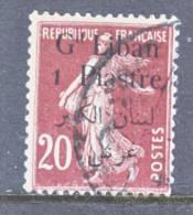Great Lebanon  26  (o) - Great Lebanon (1924-1945)