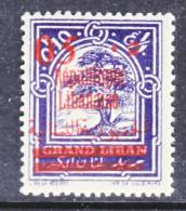 Great Lebanon  107   ** - Grand Liban (1924-1945)