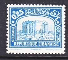 Great Lebanon  116   ** - Grand Liban (1924-1945)
