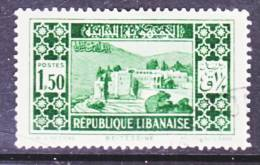 Great Lebanon  122   (o) - Great Lebanon (1924-1945)