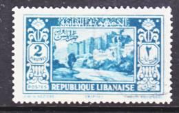 Great Lebanon  123   (o) - Great Lebanon (1924-1945)