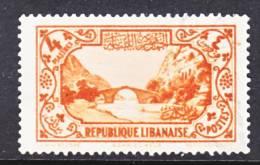 Great Lebanon  125   (o) - Great Lebanon (1924-1945)
