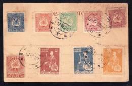 E-EU-77 GEORGIA 17.12.1920 - Georgië