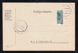 E-EU-88 POST BLANK OSTERREICH 15.01.1919