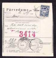 E-EU-106 POST BLANK LATVIJA - Lettonie