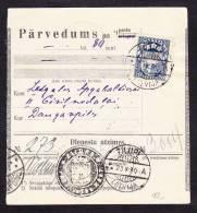 E-EU-109 POST BLANK LATVIJA - Lettonie