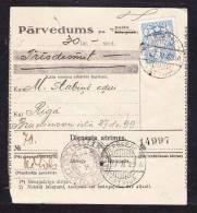 E-EU-112 POST BLANK LATVIJA - Lettonie