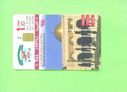 JORDAN - Chip Phonecard/Mosque