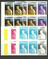 ST VINCENT Queen Elizabeth II Königin Color Proofs ESSAY Farbproben MNH - St.Vincent (1979-...)