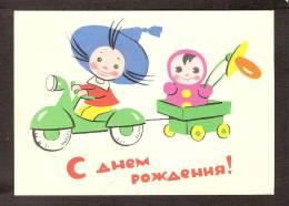 Toys USSR 1963 MNH Postcard #19190 Happy Birthday - Jeux Et Jouets