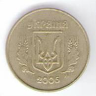 UCRAINA 25 KOPIYOK 2006 - Ucraina