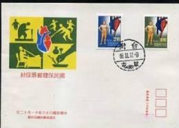 FDC 1977 Care Of The Heart Stamps Medicine Health Cardio- Cigarette Wine - Wines & Alcohols