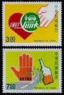 1991 Traffic Safety Stamps Liquor Crosswalk Hand Heart Car Motorbike - Wines & Alcohols