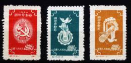 A1796) PR China Tag Der Arbeit Mi.143-145 Unused - 1949 - ... Volksrepublik