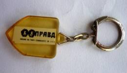 Porte-Cl�s type BOURBON - PRAVDA - parti Communiste URSS