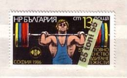 Bulgaria / Bulgarie 1986 Weightlifting Championship 1v.-MNH - Bulgaria