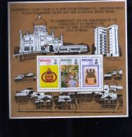 SELLOS DE  BRUNEI - Brunei (1984-...)