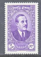 Great Lebanon 139    (o) - Great Lebanon (1924-1945)