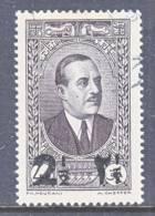 Great Lebanon 146    (o) - Great Lebanon (1924-1945)