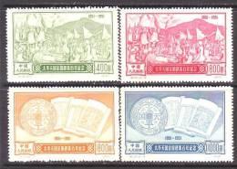 PRC 124-7  Reprints  ** - 1949 - ... People's Republic