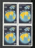 INDIA,1983, World Communications Year, Block Of 4, MNH,(**) - India