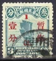 CHINE        N° 206       OBLITERE - China