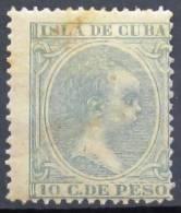 CUBA        N° 93      NEUF* - Oblitérés