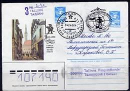 SG7 USSR 1985. International Chess Tournament In Memory P.Keresa. Tallinn-85 - Schaken