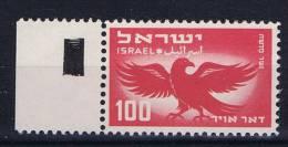 Israel 1950 Zonnebloem 37 MNH/** - Ongebruikt (met Tabs)