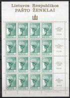 Lituanie - Lietuva - 1990 - Yvert N° 394 à 397 ** - 4 Feuilles - Lithuania