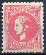 SERBIE          N° 21C           NEUF* - Serbia