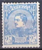 SERBIE          N° 30A           NEUF* - Serbien