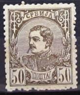 SERBIE          N° 31           NEUF* - Serbia