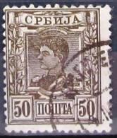 SERBIE          N° 38           OBLITERE - Serbia