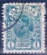 SERBIE          N° 47           OBLITERE - Serbia