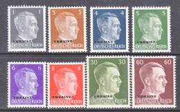 German Occupation Russia  (Ukraine) N 29+   ** - Occupation 1938-45