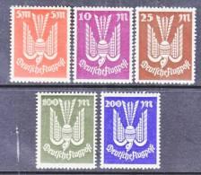 German C 15-19   ** - Airmail