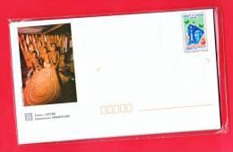 Entier Postal / 1997 / PAP Guyanne (neuf) Lot De 5 Enveloppes 3036-E Différentes Sous Blister D´origine /2948 E1/E5 - Entiers Postaux