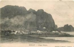 Réf : R-12-015 : Hongay Village Chinois - Chine
